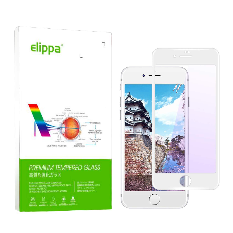 9b203ad464 iPhone7/iPhone8ガラスフィルム ブルーライト 93%カット Elippa 炭素繊維 3D全面保護