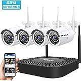 監視防犯カメラセット GENBOLT 屋外 ワイヤレス WiFi 200万画素 1080P 8CH NVR,4台 200万画素 監視カメラ,防水 監視カメラシステム,無線ネットワークカメラセット(最大8台1080Pカメラを増設可能),PC遠隔監視 動体検知範囲の設定 暗視撮影 スマート録画 クイックリモートアクセス CCTVセキュリティカメラシステム 日本語対応する無料APP