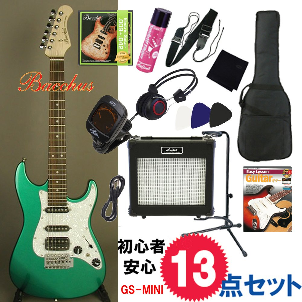 使えるミニエレキギター入門 完璧13点セット|Bacchus GS-mini GRM / コイルタップ搭載 | お子様、女性にオススメ (GRM/メタリックグリーン)  GRM/メタリックグリーン B00X6XKH2Y