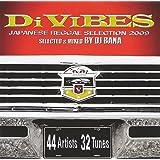 Di VIBES~Japanese Reggae Selection 2009~