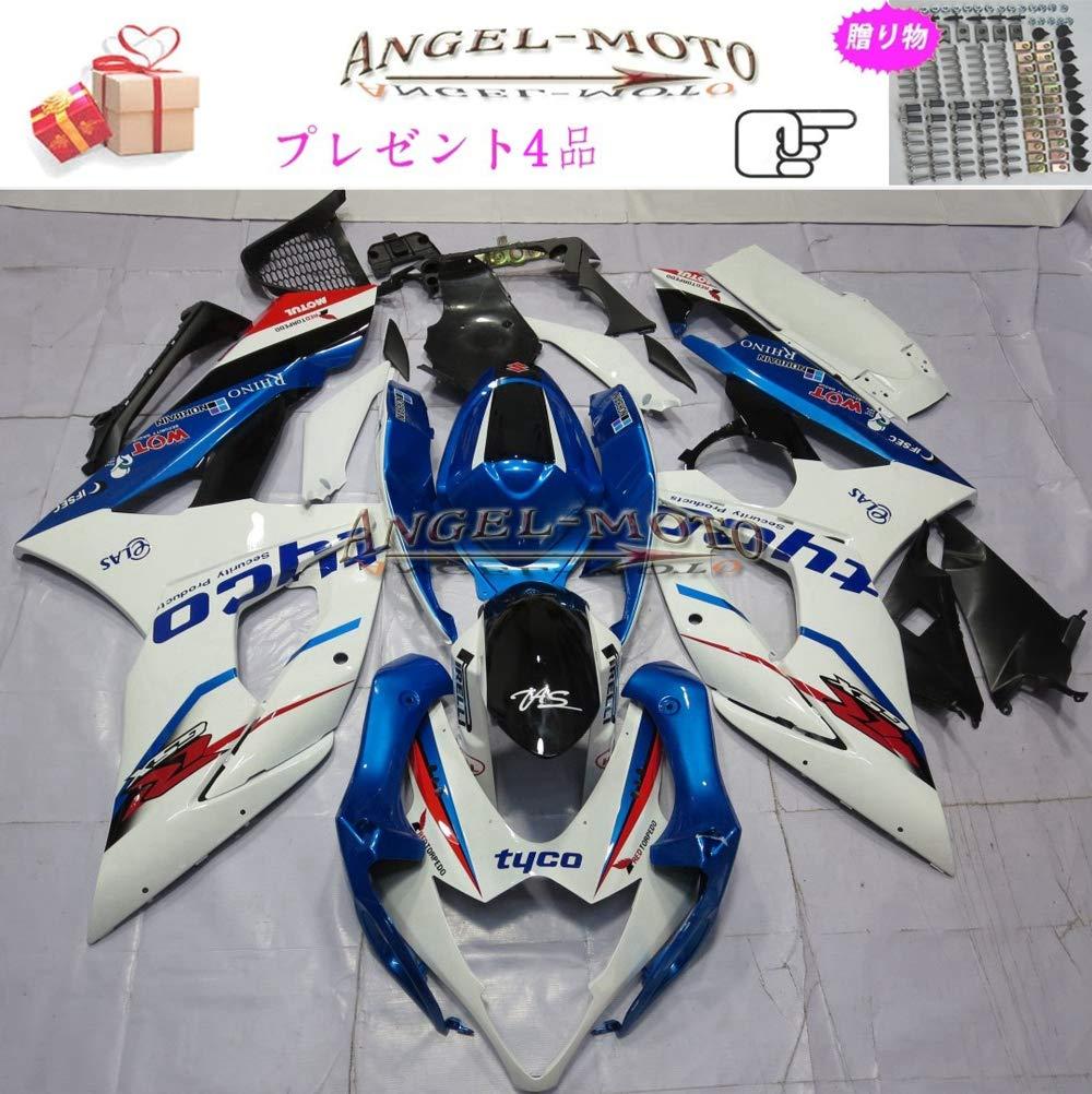 Angel-moto バイク外装パーツ 対応車体 Suzuki スズキ GSXR1000 K5 2005 2006 GSX-R1000 GSXR 1000 05-06 カウル フェアキット ボディ機械射出成型ABS樹脂 フェアリング パーツセット フルカウルセットの S128   B07JMGLBWH