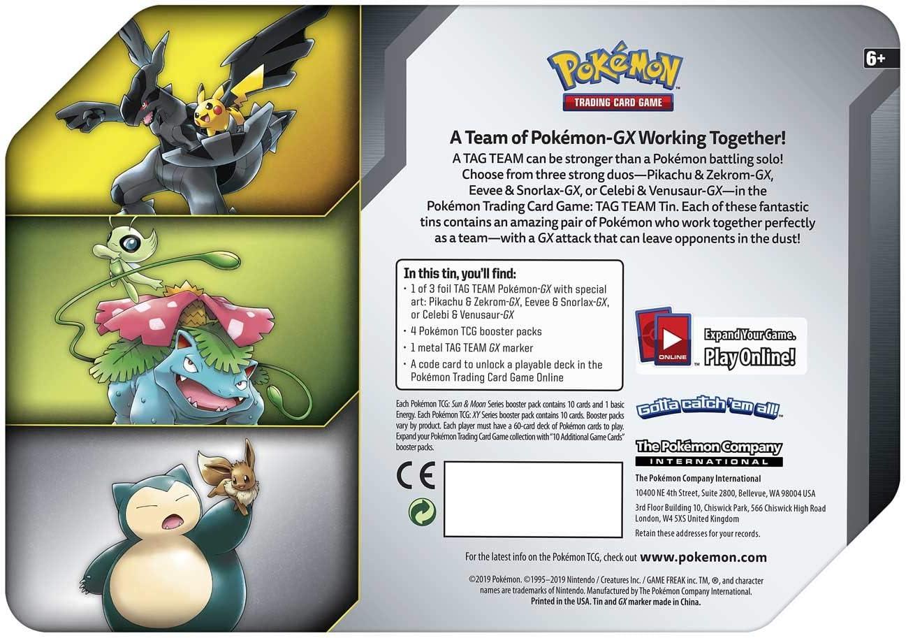 1x Pokemon Sealed Energy Pack 2017