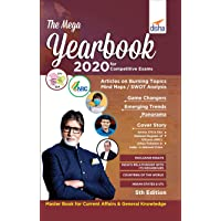 The Mega Yearbook 2020 for Competitive Exams - 5th Edition