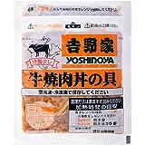 吉野家 冷凍牛焼肉丼の具 (10袋)