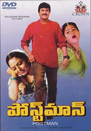 Postman 2000 Telugu Mp3 Songs Free Download - ▷ ▷ PowerMall