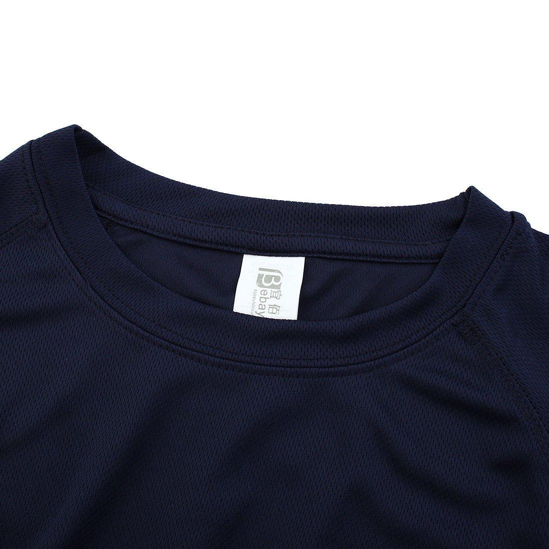 DealMux Hombres Ejercicio Deportes Marathon, Quick Dry Ronda Cuello Manga Corta, Camiseta básica, Camiseta Talla M Azul Marino: Amazon.es: Deportes y aire ...