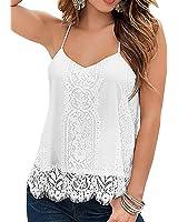 Womens Spaghetti Strap Lace Crochet Racerback White Tank Top