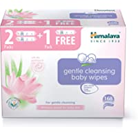 HIMALAYA Gentle Cleansing wipes, Pack of 3 (2+1 Free) X 56 Sheets, 168 Wipes