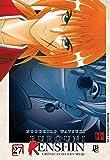 Rurouni Kenshin - Crônicas da Era Meiji - Volume 27