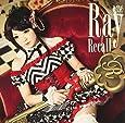 Recall (通常盤) TVアニメ「AMNESIA」エンディングテーマ