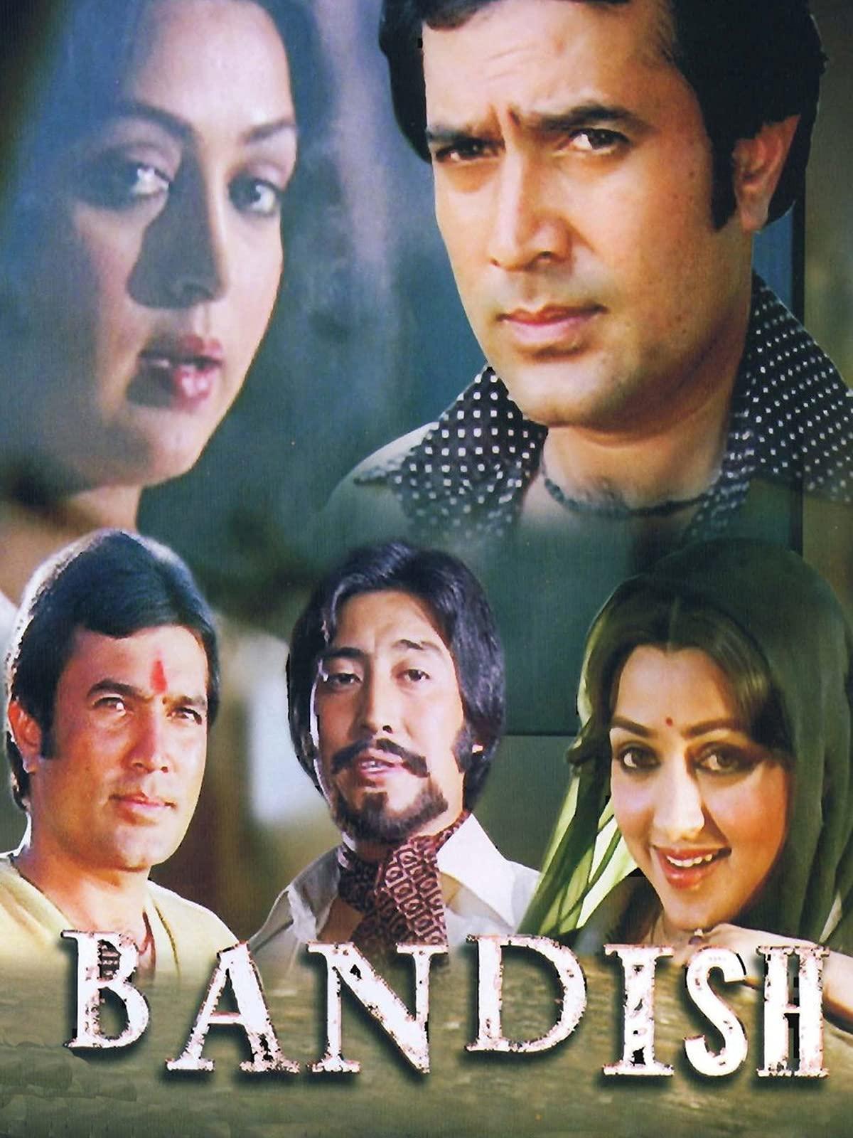 Bandish on Amazon Prime Video UK