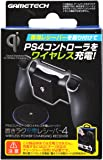 PS4コントローラ (DUALSHOCK4) 用Qi規格対応レシーバー『置きラク充電レシーバー4』 - PS4