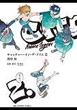 キャッチャー・イン・ザ・ライム(2) (ビッグコミックス)