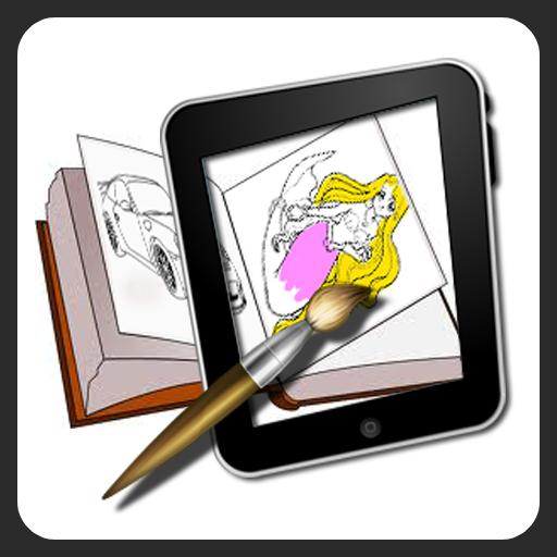 ... Adult Coloring Book Premium screenshot 13 ...