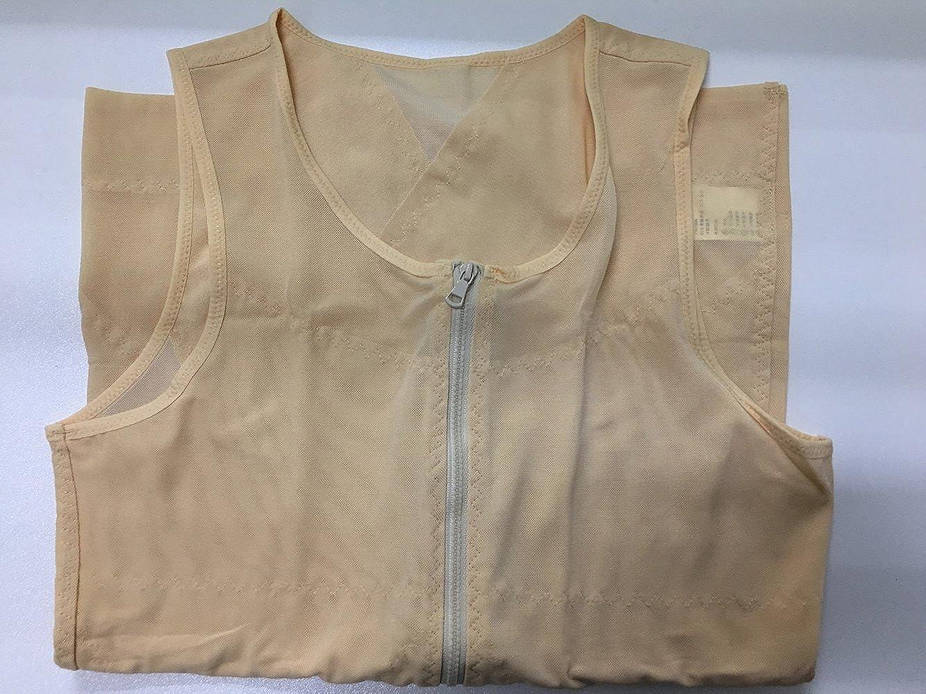 Burvogue Hombre del cuerpo de adelgazamiento Shaper malla chaleco de compresión con faja Camisa: Amazon.es: Ropa y accesorios