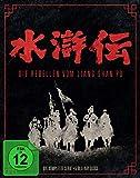 Die Rebellen vom Liang Shan Po - Die komplette Serie (limitierte Special-Edition) [Blu-ray]