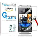 HTC ONE M7 Screen Protector - KATIN [2-Pack] Premium 9H Tempered Glass 2.5D Round Edge with Lifetime Replacement Warranty