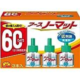 アース製薬 アースノーマット 60日用 取替ボトル 無香料 3本入