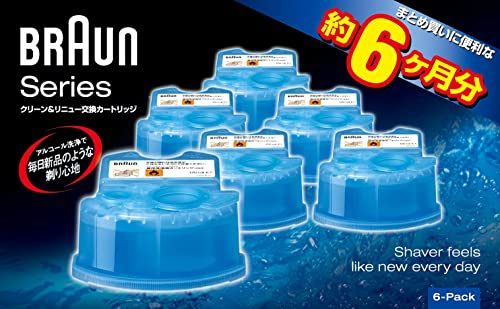 ブラウン アルコール洗浄液 メンズシェーバー用 6個入り CCR6 CR 正規品のサムネイル画像
