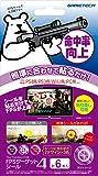 PS4/PS3/VITA/WiiU/PC用 FPS照準シール『FPSターゲットシール4』