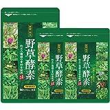 野草酵素 約5ヶ月分/150粒