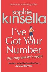 I've Got Your Number Kindle Edition