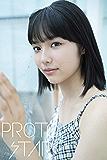 PROTO STAR 秋田汐梨 vol.1