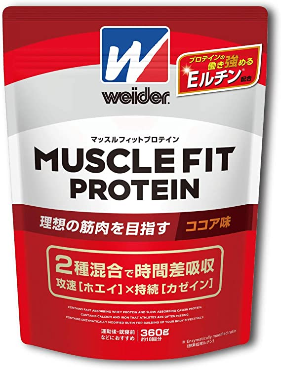 weider MUSCLE FIT PROTEIN Cocoa flavor 360g [Japanese Import] by Weider