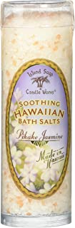 product image for Island Soap & Candle Works Bath Salt Tube, Pikake