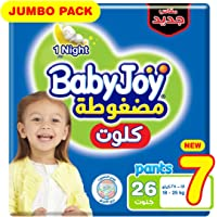 BabyJoy Compressed Culotte, Size 7, Jumbo Pack, 18-25 kg, 26 Pieces - Pack of 1