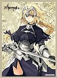 きゃらスリーブコレクション マットシリーズ 「Fate/Apocrypha」 ルーラー (No.MT099)