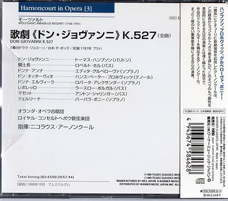 Amazon   モーツァルト:歌劇「ド...