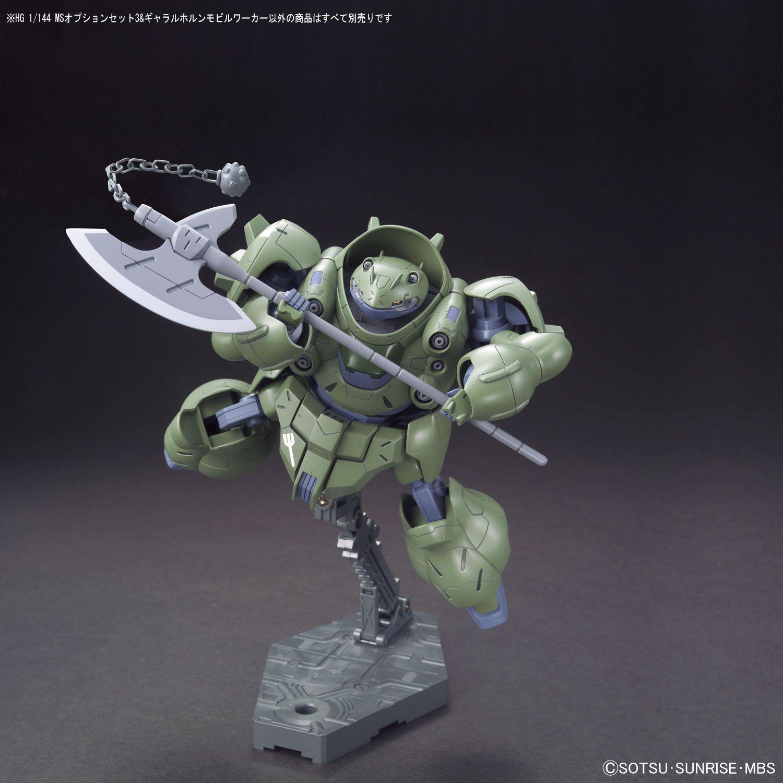 1//144 Bandai Hobby HG MS Option Set 3//& gjallhorn Mobile Worker Gundam IBO Building Kit