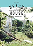 BEACH HOUSE issue 3 (NEKO MOOK)