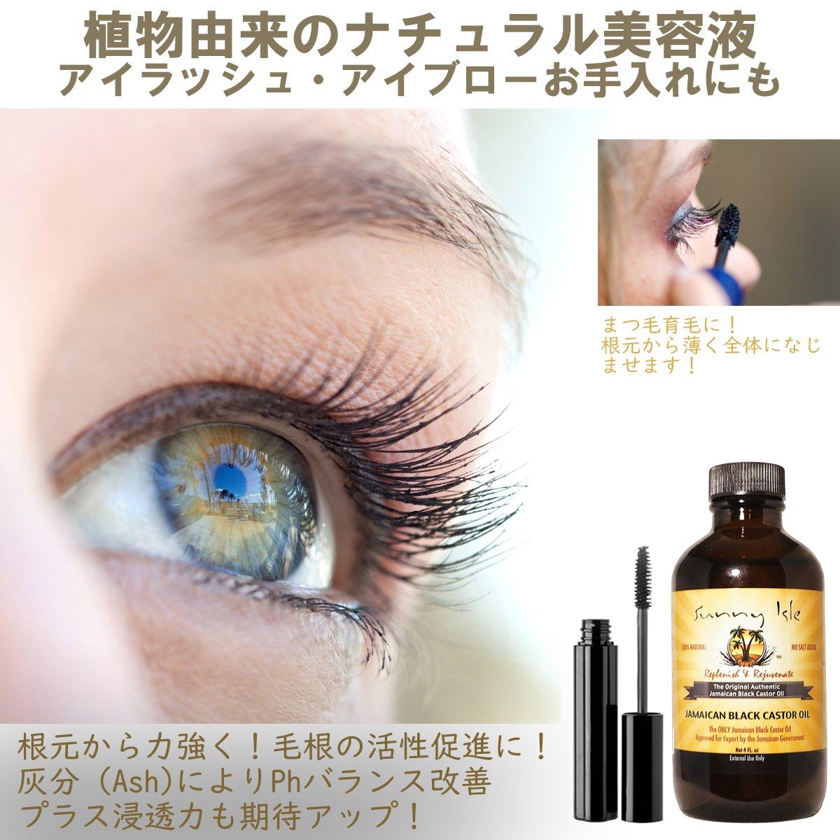 Amazon Sunny Isle Jamaican Black Castor Oil 4 Ounce Beauty