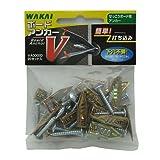WAKAI 石こうボード用 ボードアンカーV 20セット