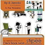 スィンク 付箋 stipee/イップとヤネケ vol.1 SEP-001