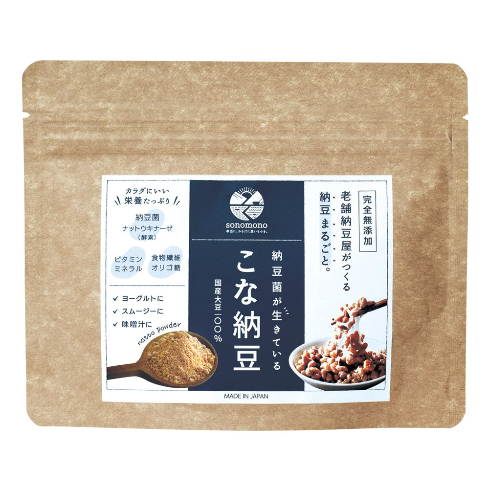 [Powder Natto 50g] Natto bacteria are alive in a teaspoon 10 packs of natto bacteria whole natto nutrition whole (natural natto powder type) [Japan Import]