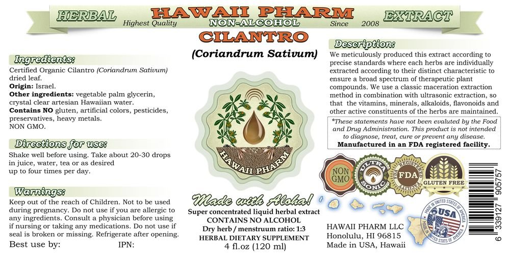 Cilantro Alcohol-FREE Liquid Extract, Organic Cilantro (Coriandrum Sativum) Dried Leaf Glycerite 64 oz by HawaiiPharm (Image #2)