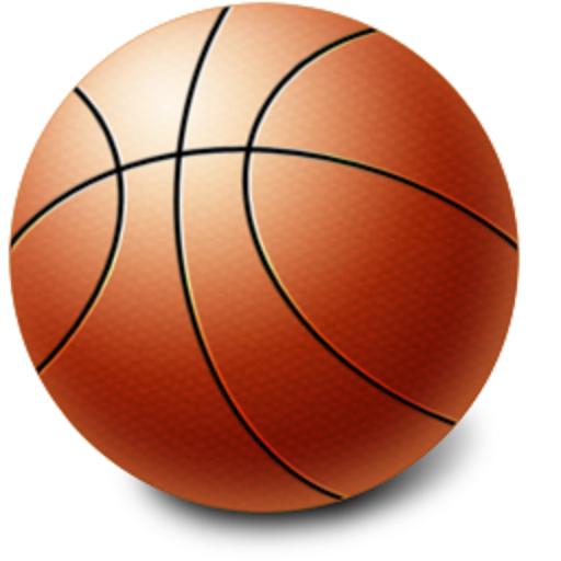 Basketball Trainer ()