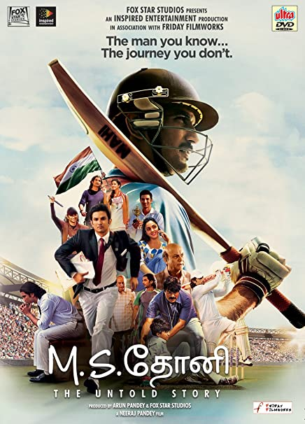 Amazon in: Buy M S  Dhoni: The Untold Story (Tamil) DVD, Blu