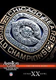 NFL: America's Game - 1985 Chicago Bears (Super Bowl XX)