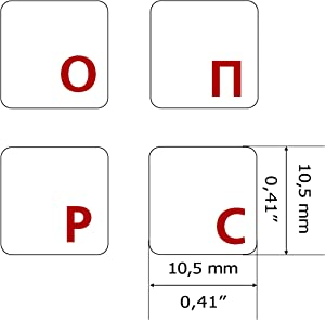 [2pcs Pack] Universal Cyrillic (Russian+Ukrainian) Transparent Keyboard Stickers for Computer, Laptop, Notebook, Desktop, PC (Letters - red)