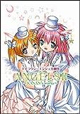 ギャラクシーエンジェル画集 ANGELS II~KANAN's works~