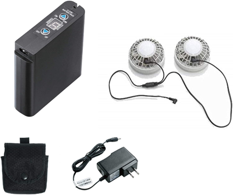 空調服 綿薄手空調服(KU90550)バッテリーセット (ウェア・ファン(グレー)2個・ケーブル(RD9261)・バッテリーセット(LIPRO2))