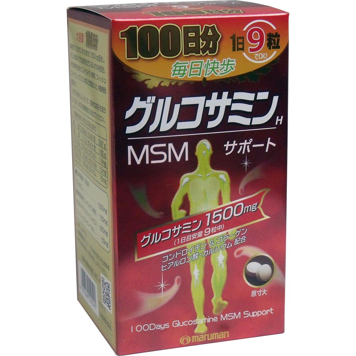 マルマン グルコサミン 900粒 100日分入【5個セット】 B00CLOK0L2