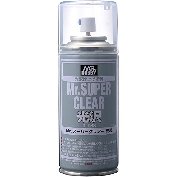 Amazon Com Mr Super Clear Gloss Spray Toys Games