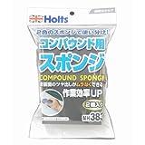 Holts(ホルツ) コンパウンド用スポンジ 2個入りMH383