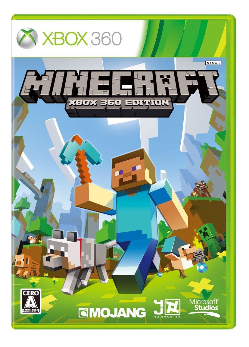 Minecraft: Xbox 10 Edition [Japan Import]