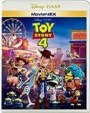 【店舗限定特典あり】トイ・ストーリー4 MovieNEX [ブルーレイ+DVD+デジタルコピー+MovieNEXワールド] [Blu-ray] (ボールチェーン付きアクリルスタンド付き)